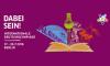 Интернационална олимпијада по гермаснки јазик 2016